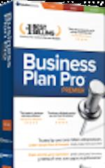 Business Plan Pro