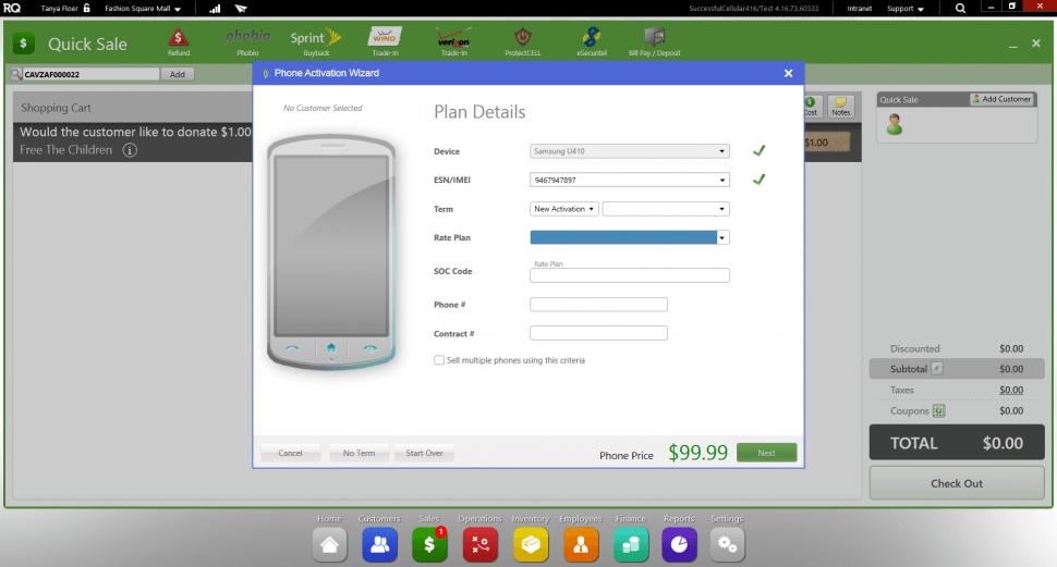 RQ Retail Management Software - POS - phone activation wizard