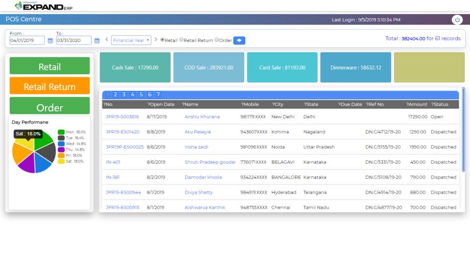 Expand smERP screenshot