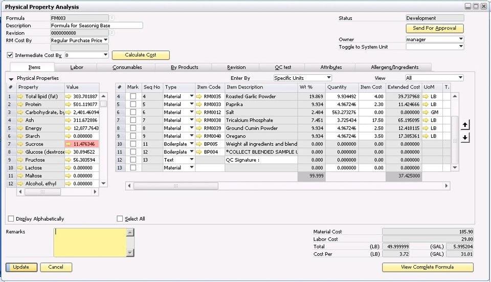 BatchMaster ERP Software - 3