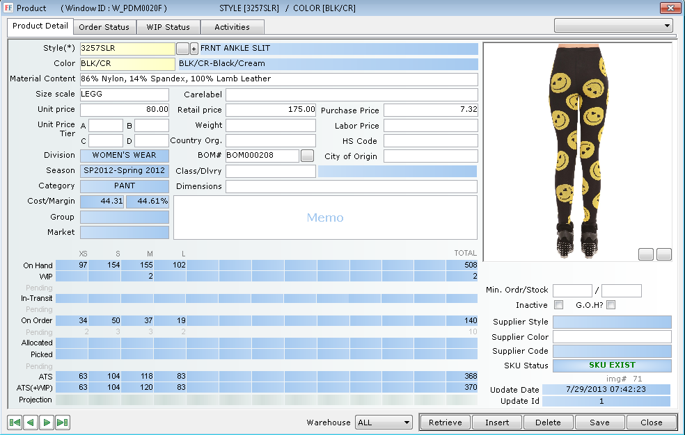 FashionFlow Apparel ERP Software - Product detail