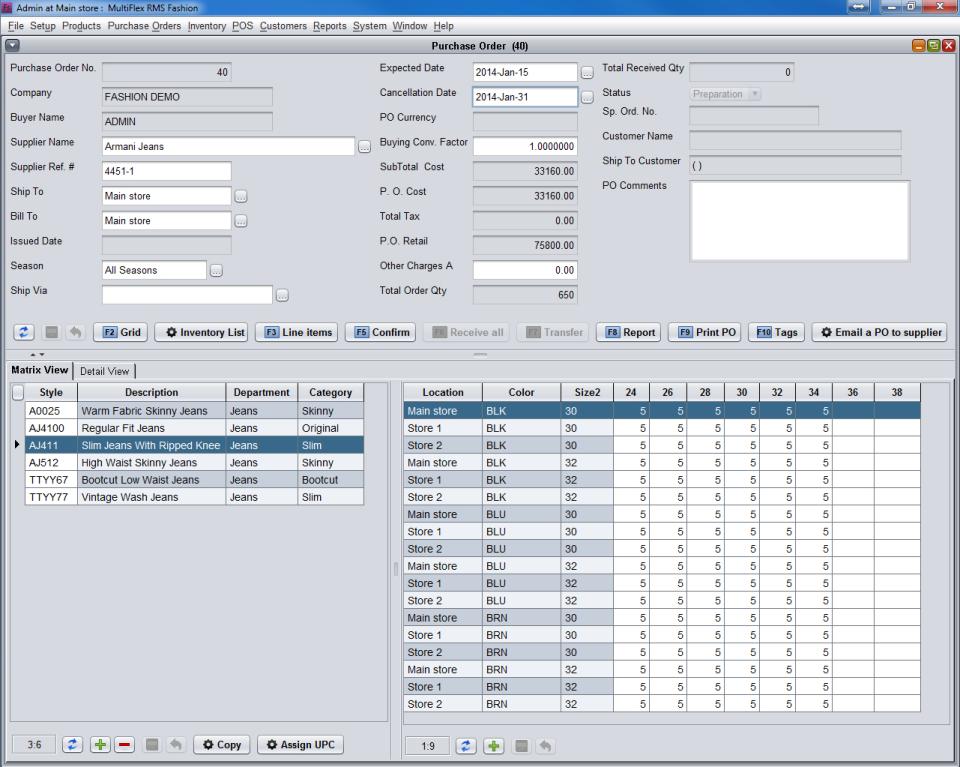 MultiFlex RMS Software - 1