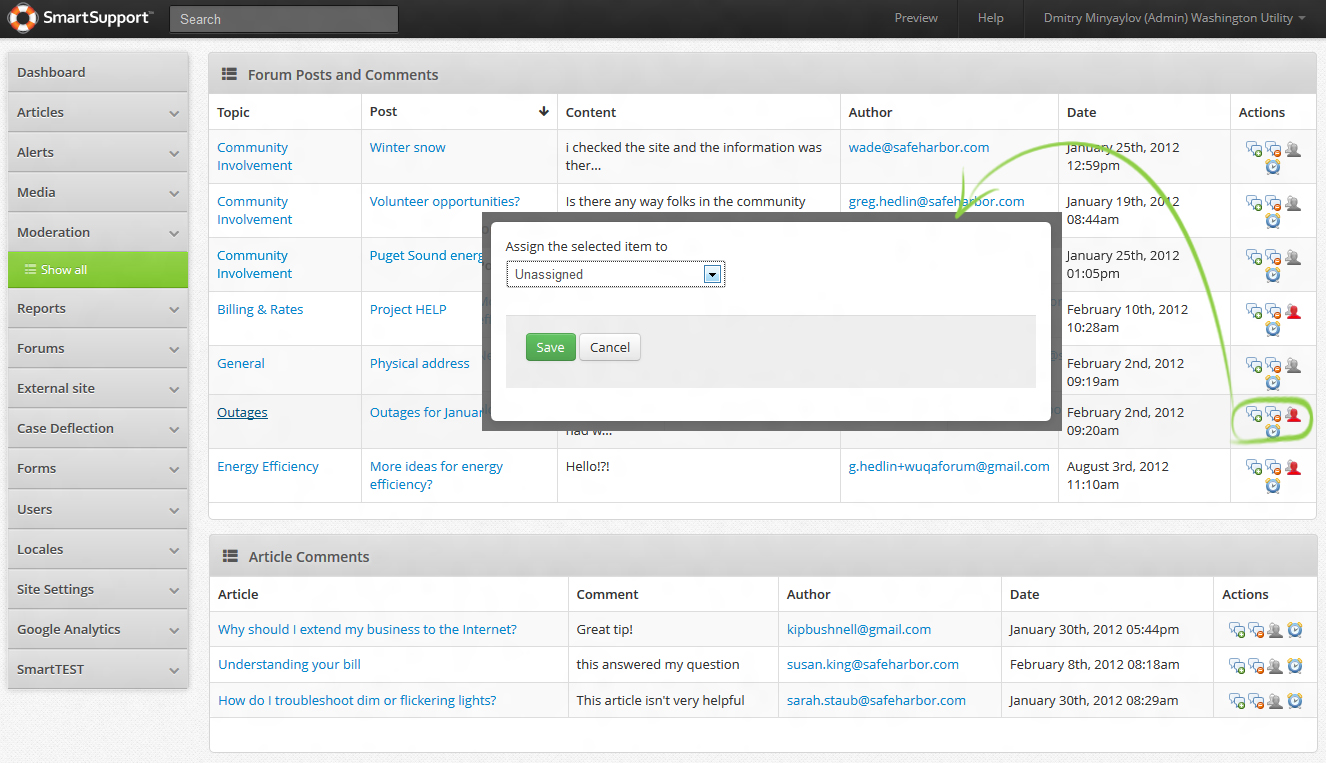 Enghouse eKMS Software - Community Forums are managed from the same dashboard as the other support content.
