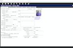 DentiMax screenshot: Patient Screen
