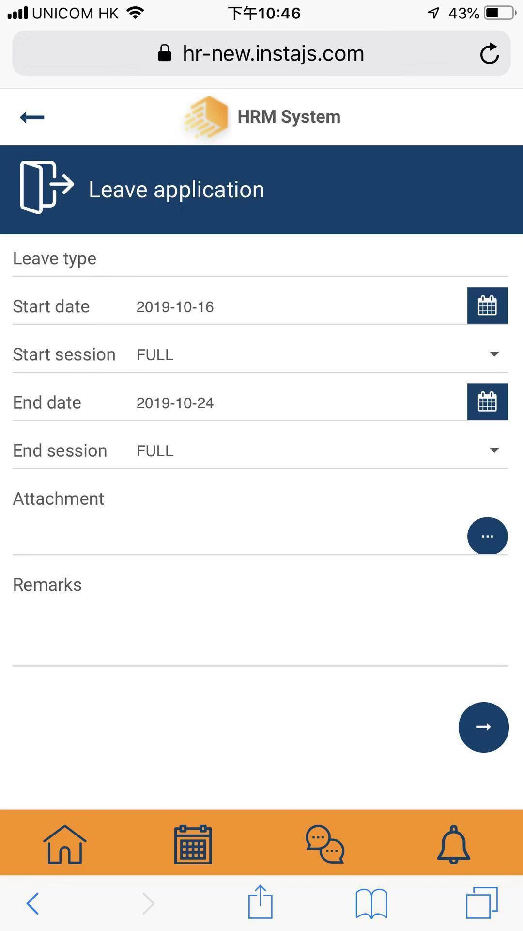 IJS HR mobile leave application