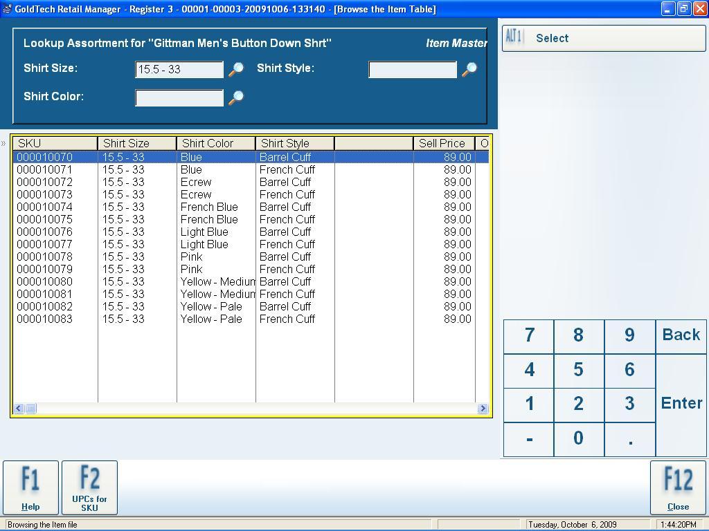 POS/Register SKU Matrix Lookup