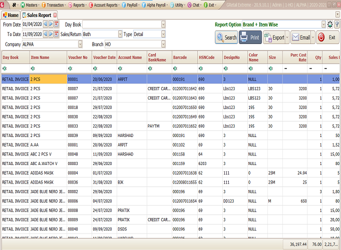 G-SOFT EXTREME RETAIL inventory management