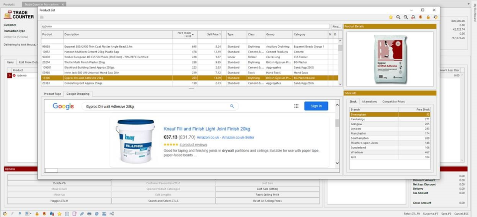 Intact iQ Software - Product image screen with