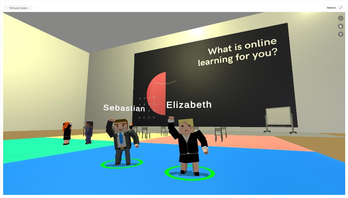 Pruffme virtual room view