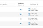 CodeScan screenshot: CodeScan permission management