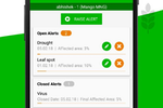 SmartFarm screenshot: Alerts can be managed so that employees are aware of issues such as diseases, pest infestations, droughts, and more