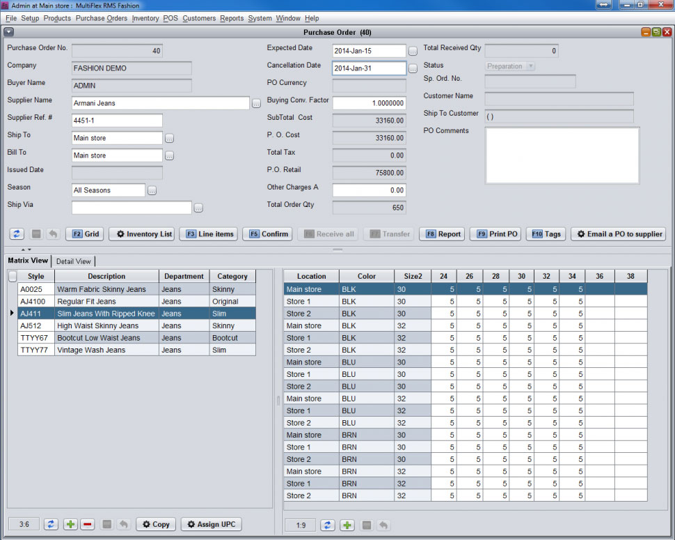 MultiFlex RMS Software - Purchase Order Items Detail RMS