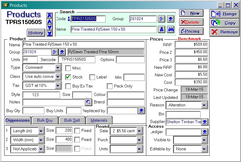 Acumen Software - Product View