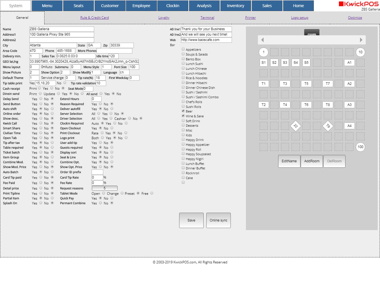 KwickPOS screenshot: KwickPOS back office management