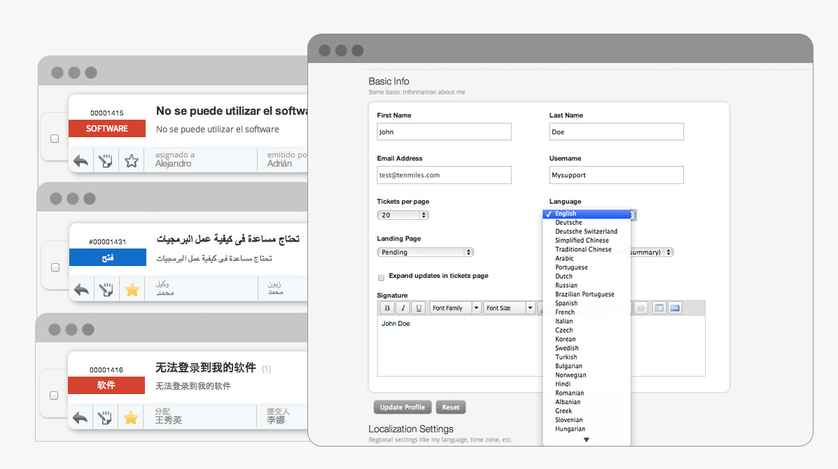 Multilingual Help Desk Software