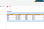 Captura de pantalla de BioTracer: CloudLIMS: Centralized document management