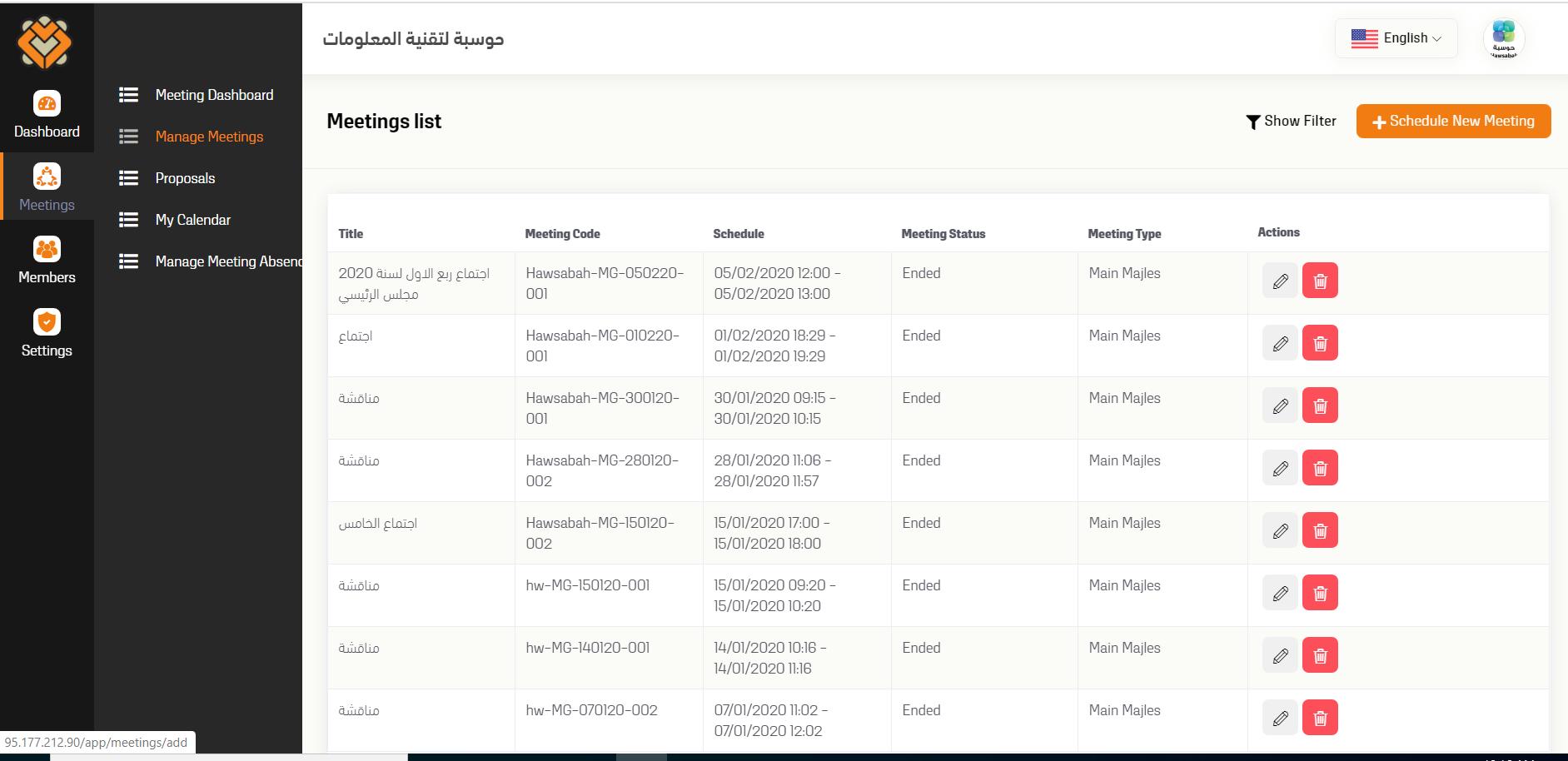 Mjlsi meeting information screenshot