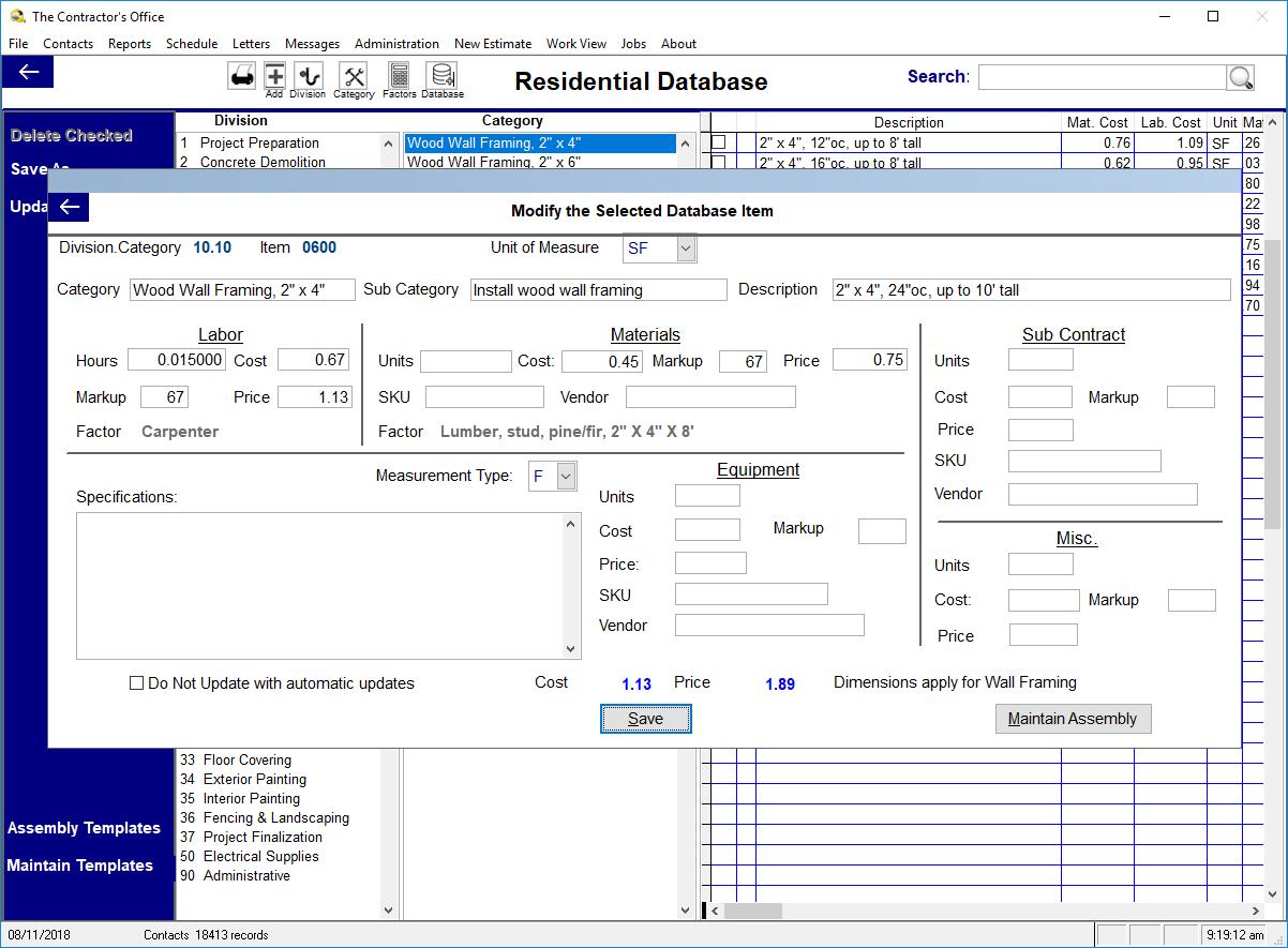 Database item