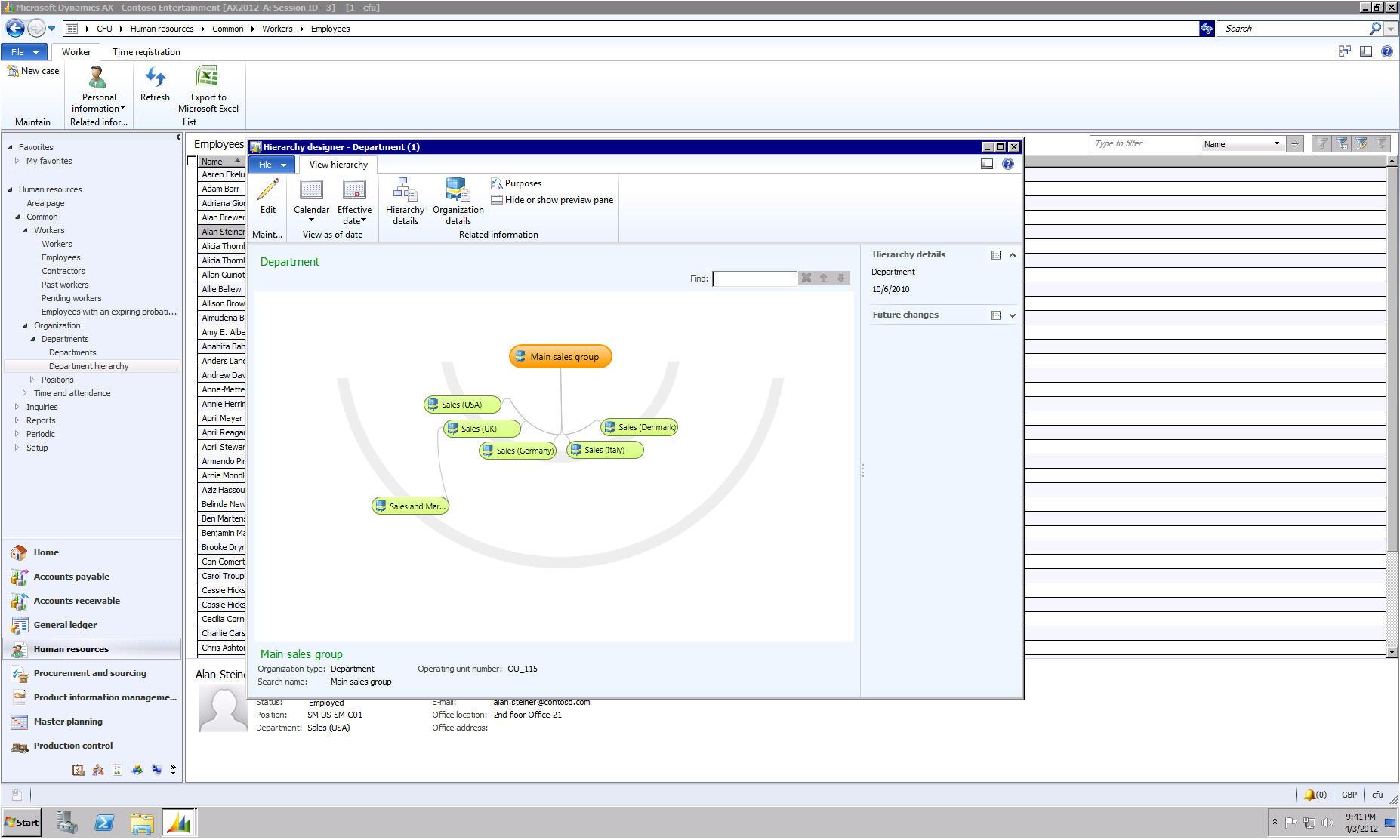 MAXLife ERP Software - Department Heirarchy