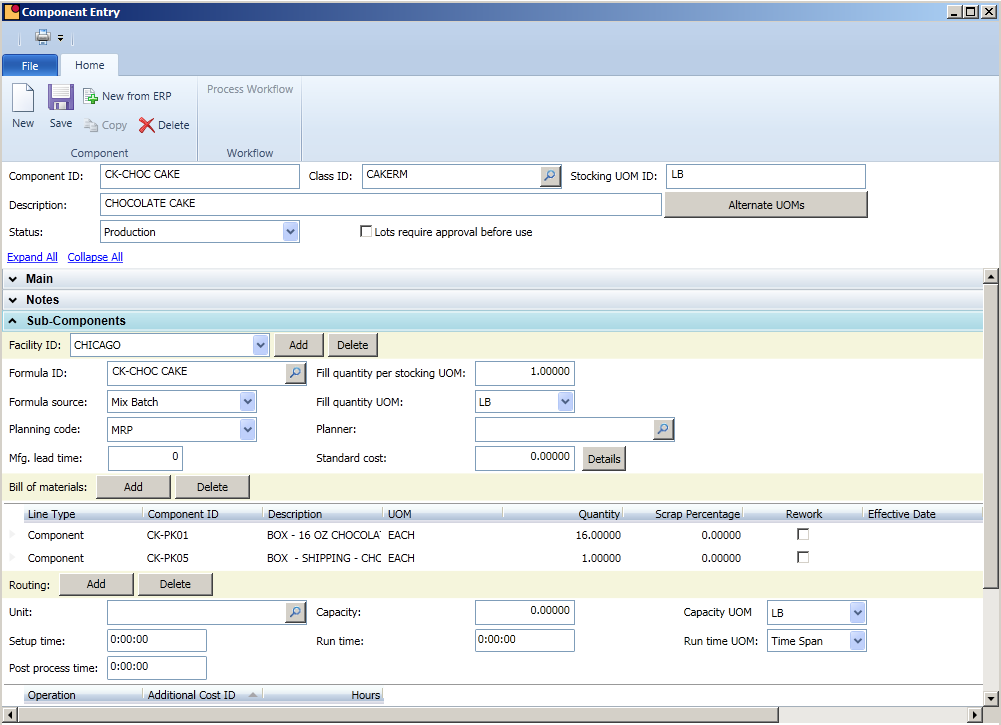 Vicinity Software - Component entry %>
