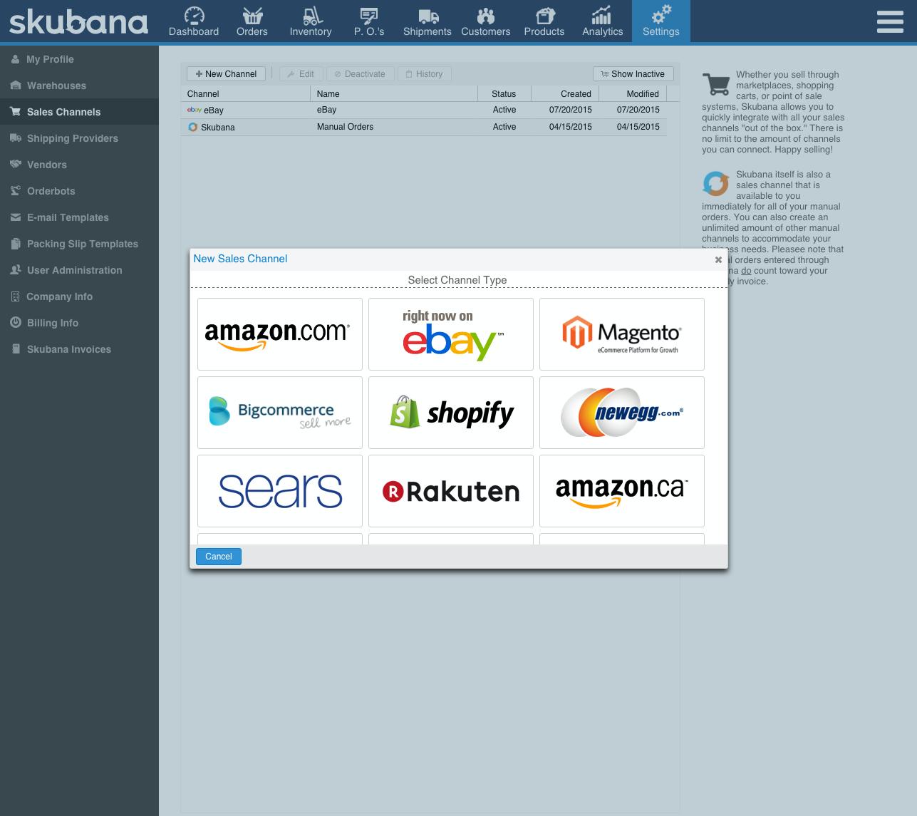 Skubana Software - 6