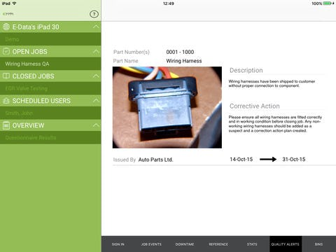 E-Data Now Audit Software Software - 1