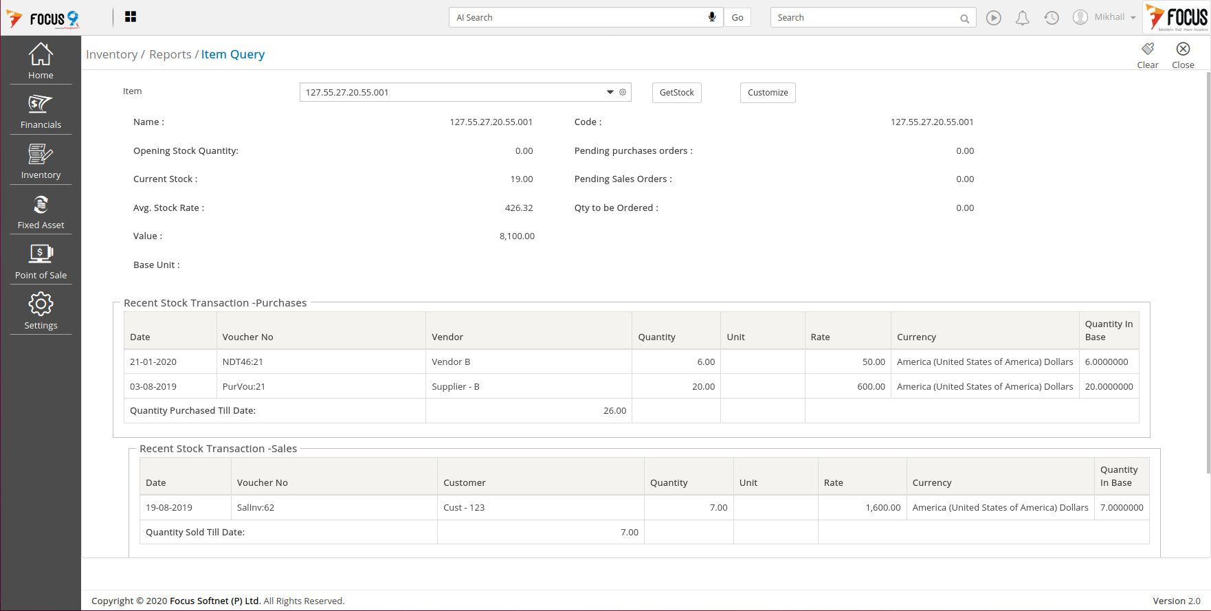 FOCUS9 ERP Inventory Look-up