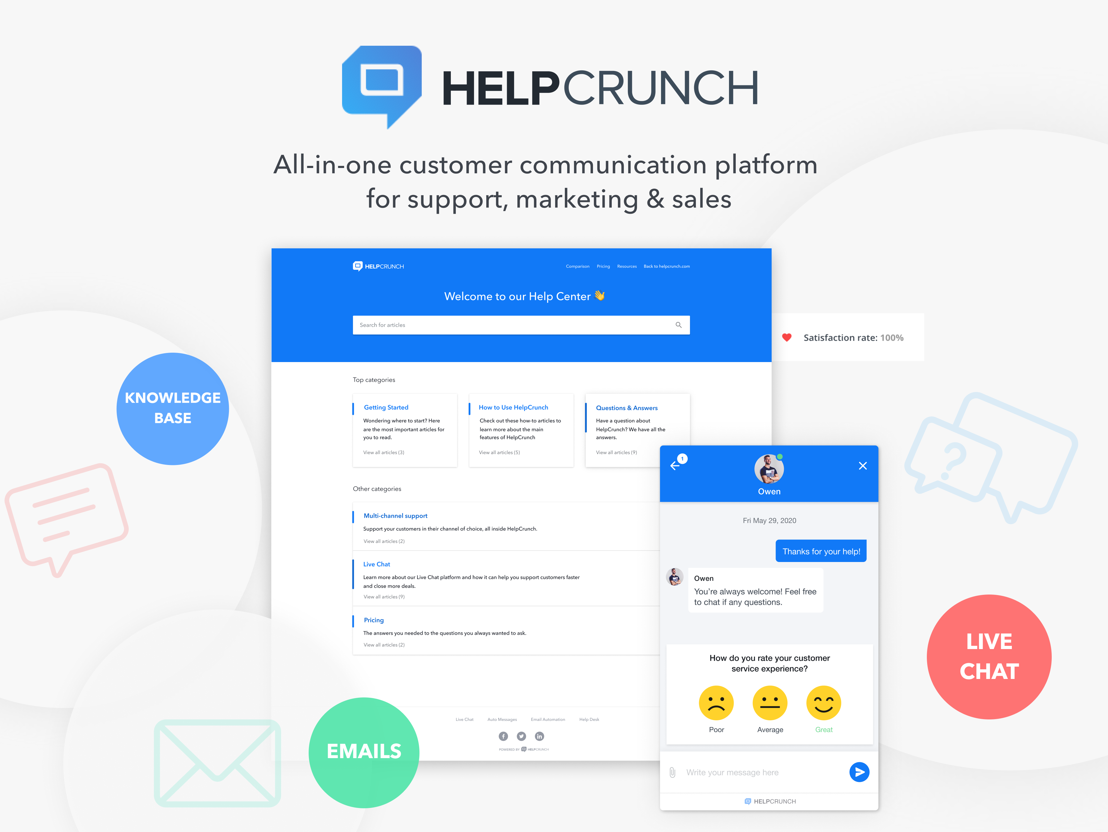HelpCrunch screenshot: All-in-one customer communication platform