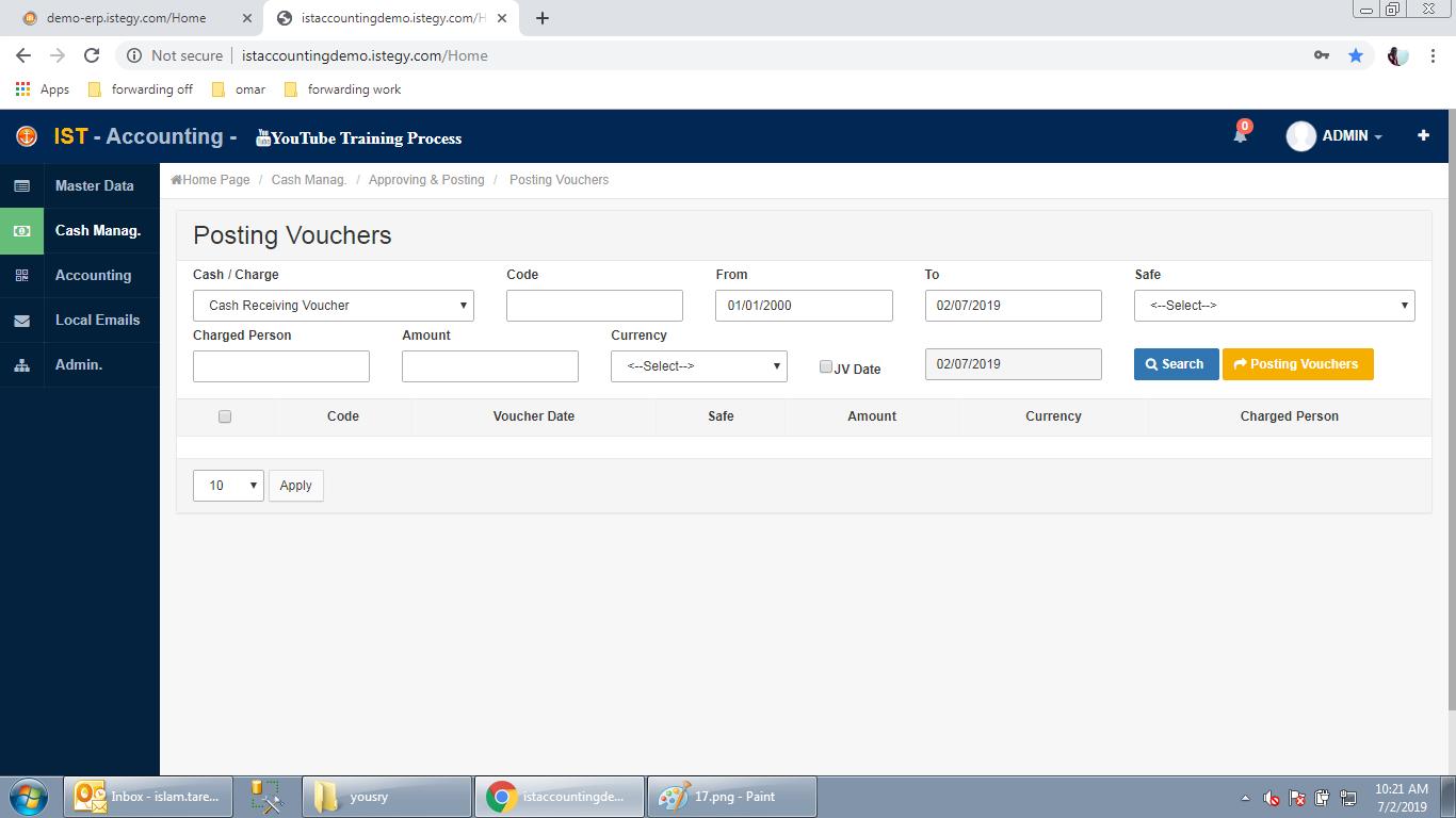 CloudWadi ERP cash management