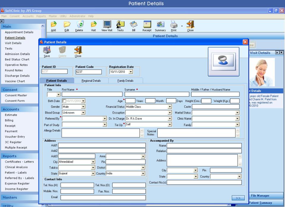 SoftClinic Software - SoftClinic patient details