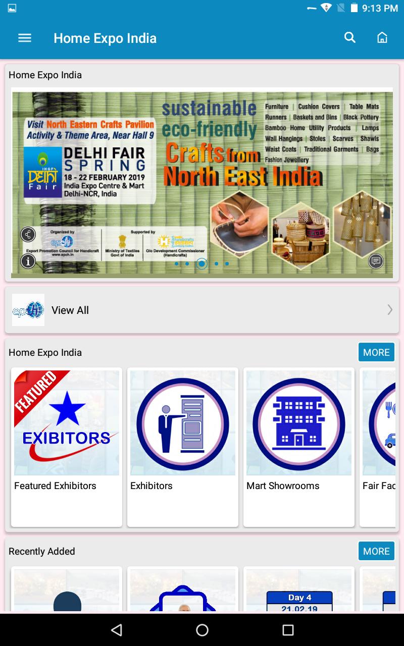 VirtuPaper event catalog screenshot