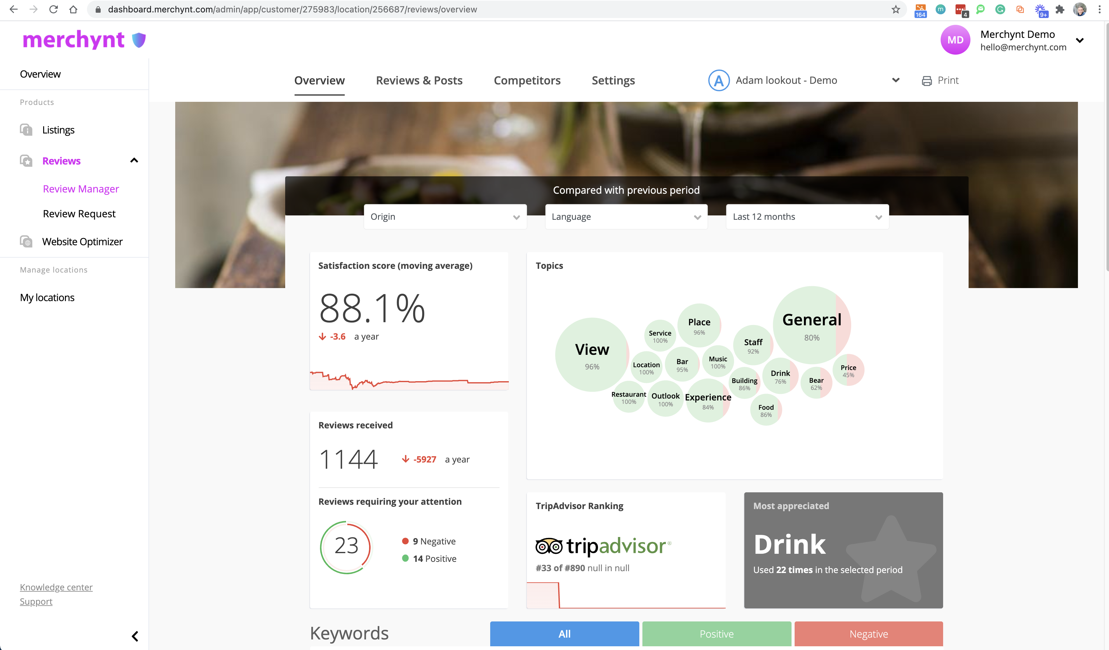 Merchynt review overboard dashboard showing all reviews from all popular review sites in one place for a business
