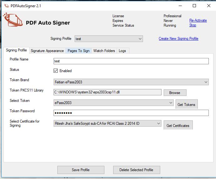 PDF AutoSigner signing profile screenshot