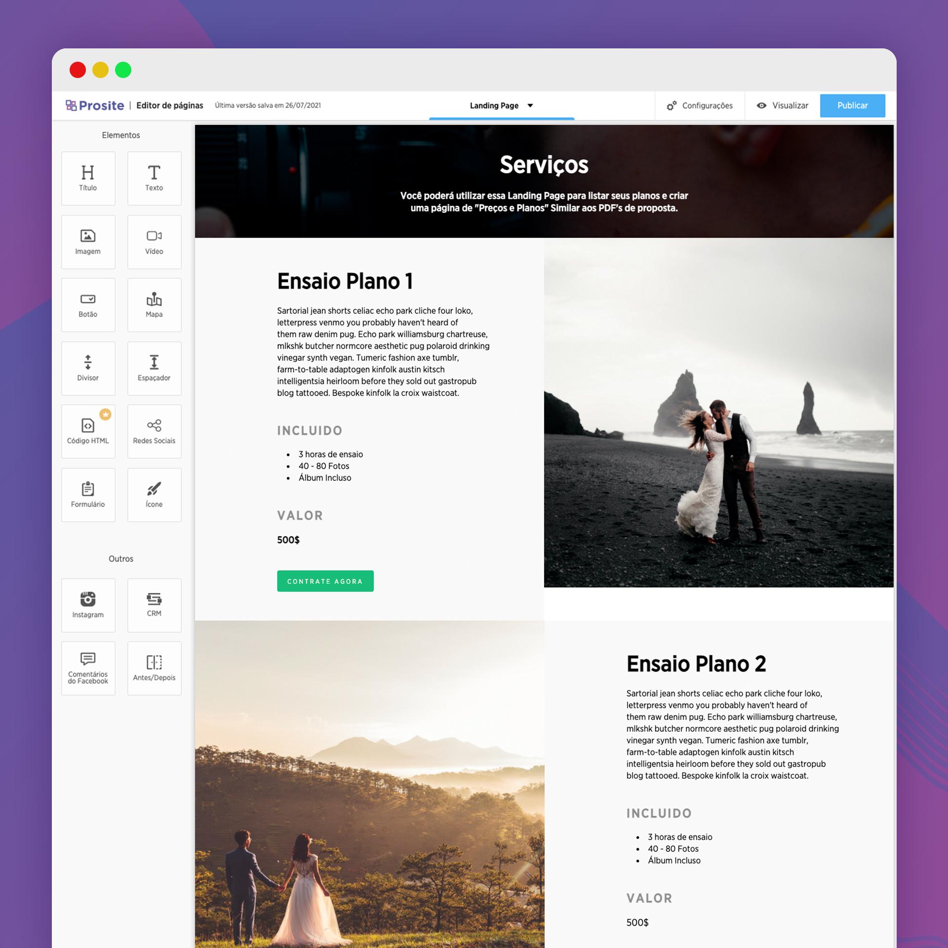 Alboom Prosite - Landing Pages