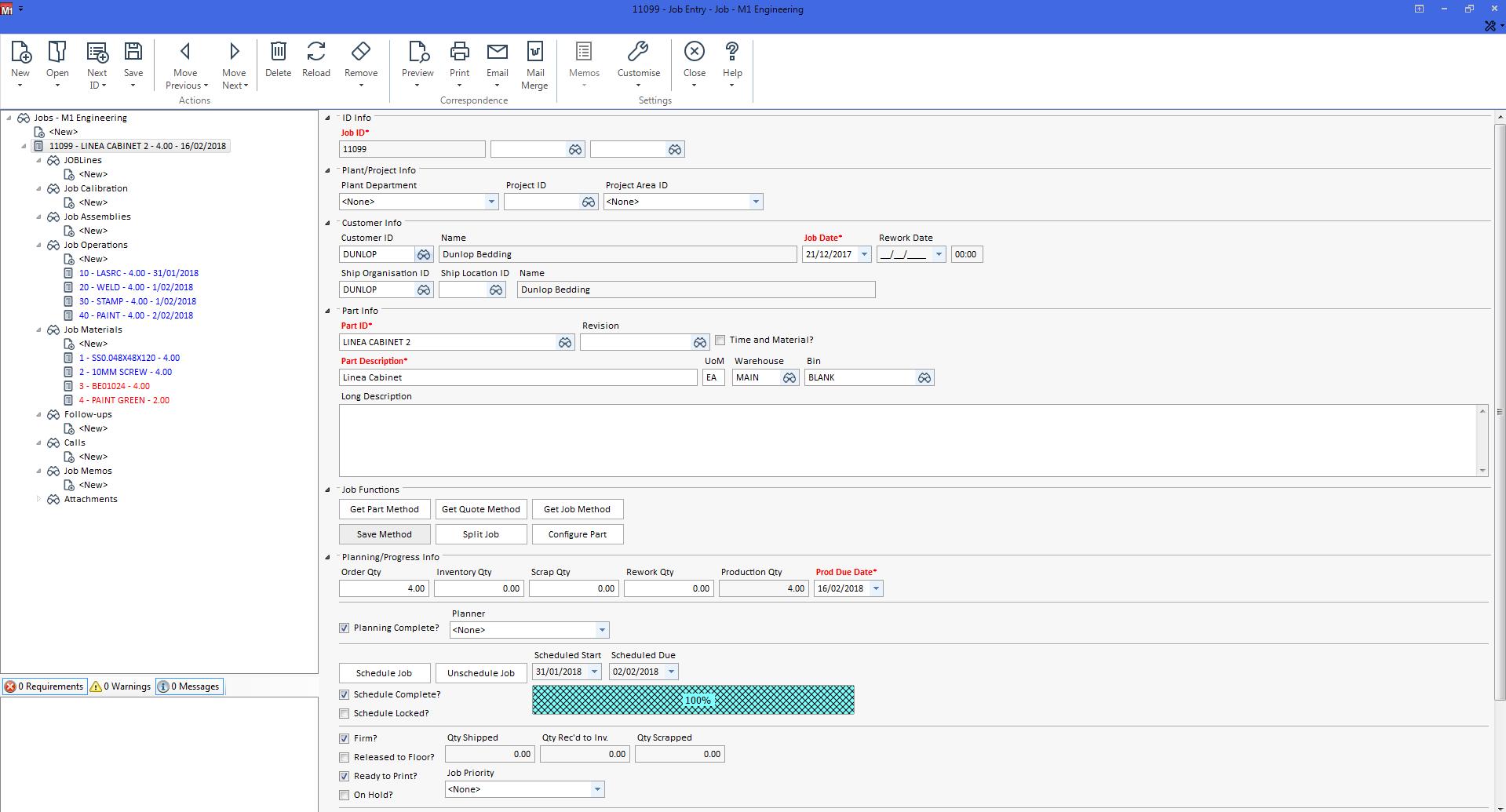 M1 ERP Software - Entry screen