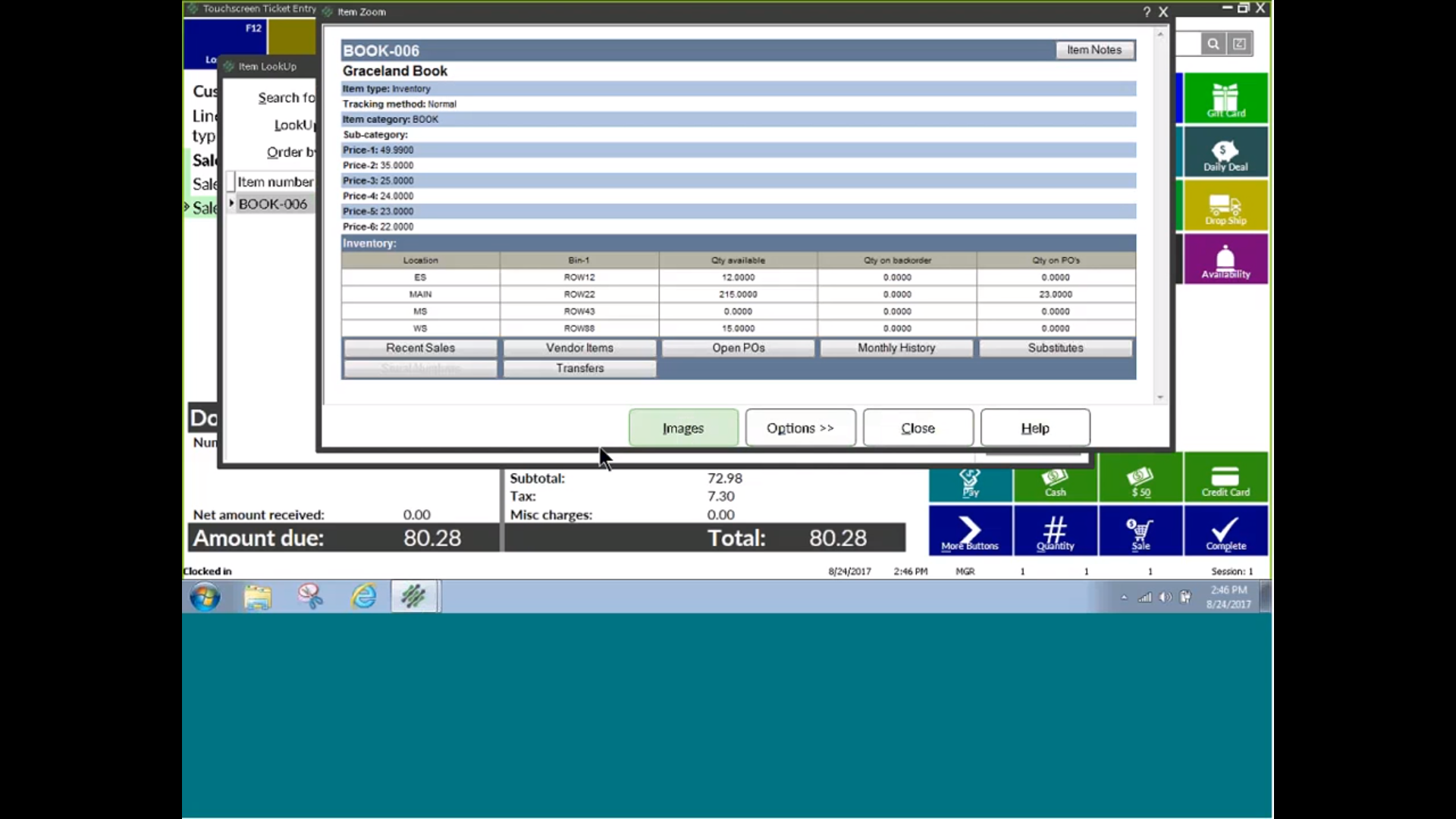 NCR Counterpoint Software - NCR Counterpoint inventory management