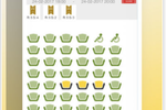 TicketCo screenshot: Let the audience pick their seats when buying at the box office