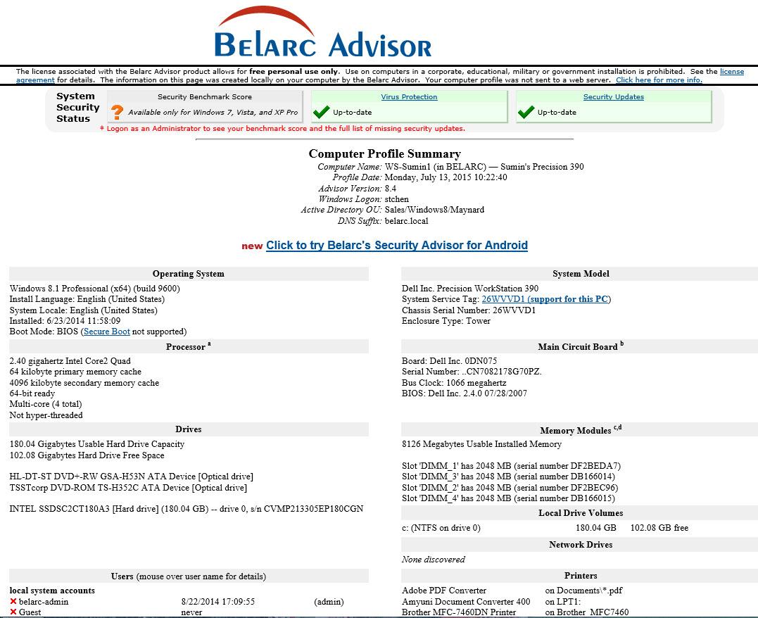 BelManage screenshot: BelarcAdvisor1