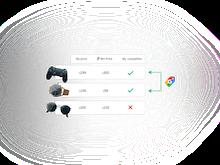 Netrivals Software - Google Shopping Monitoring