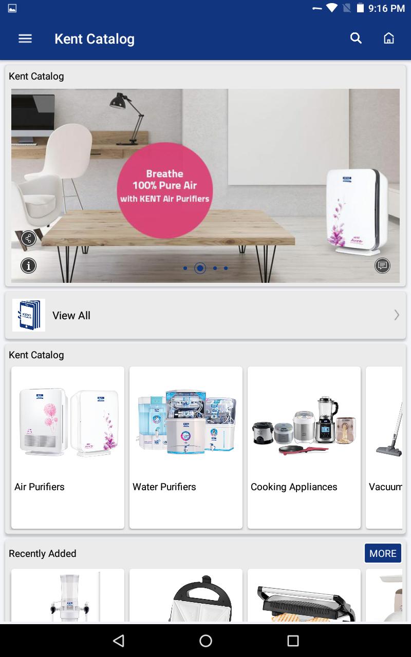 VirtuPaper product catalog screenshot