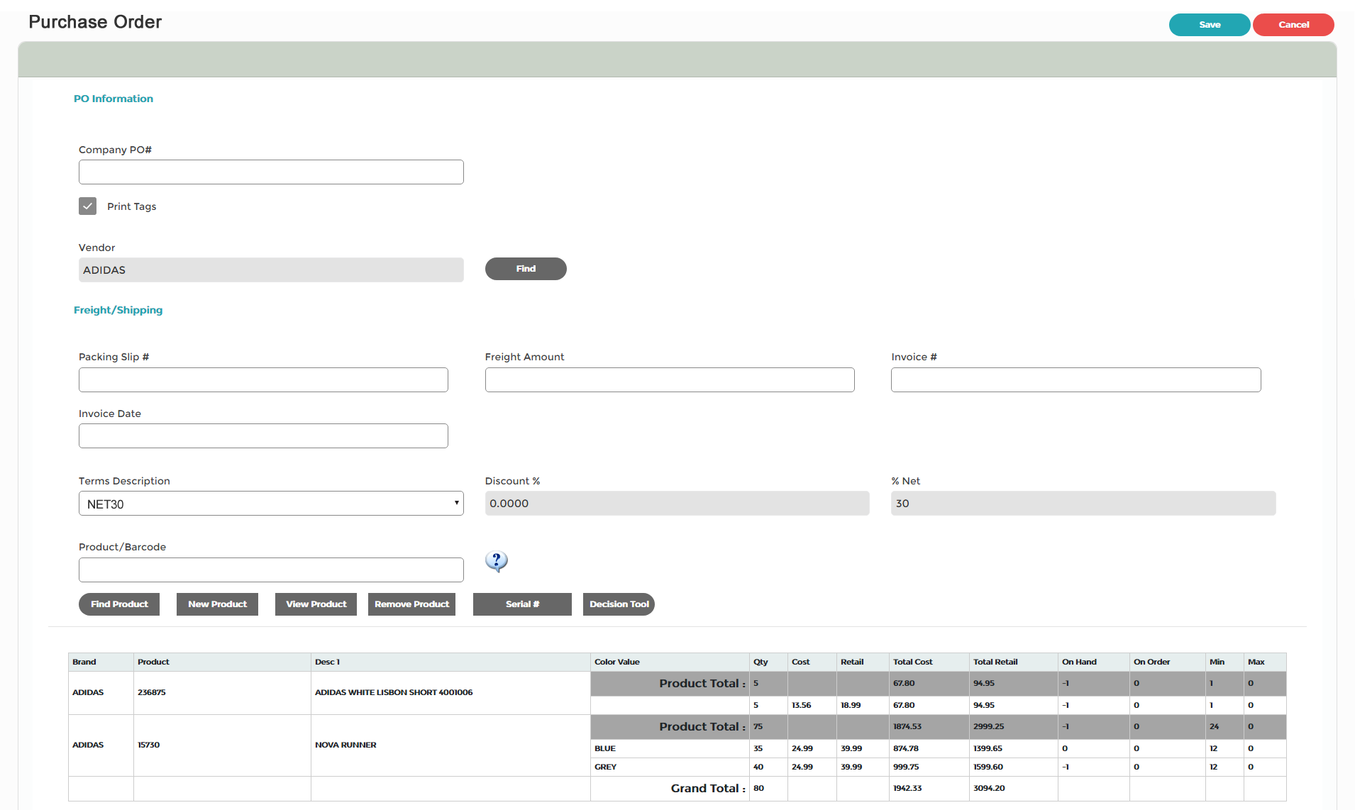 Cumulus Retail's Purchase Order screen