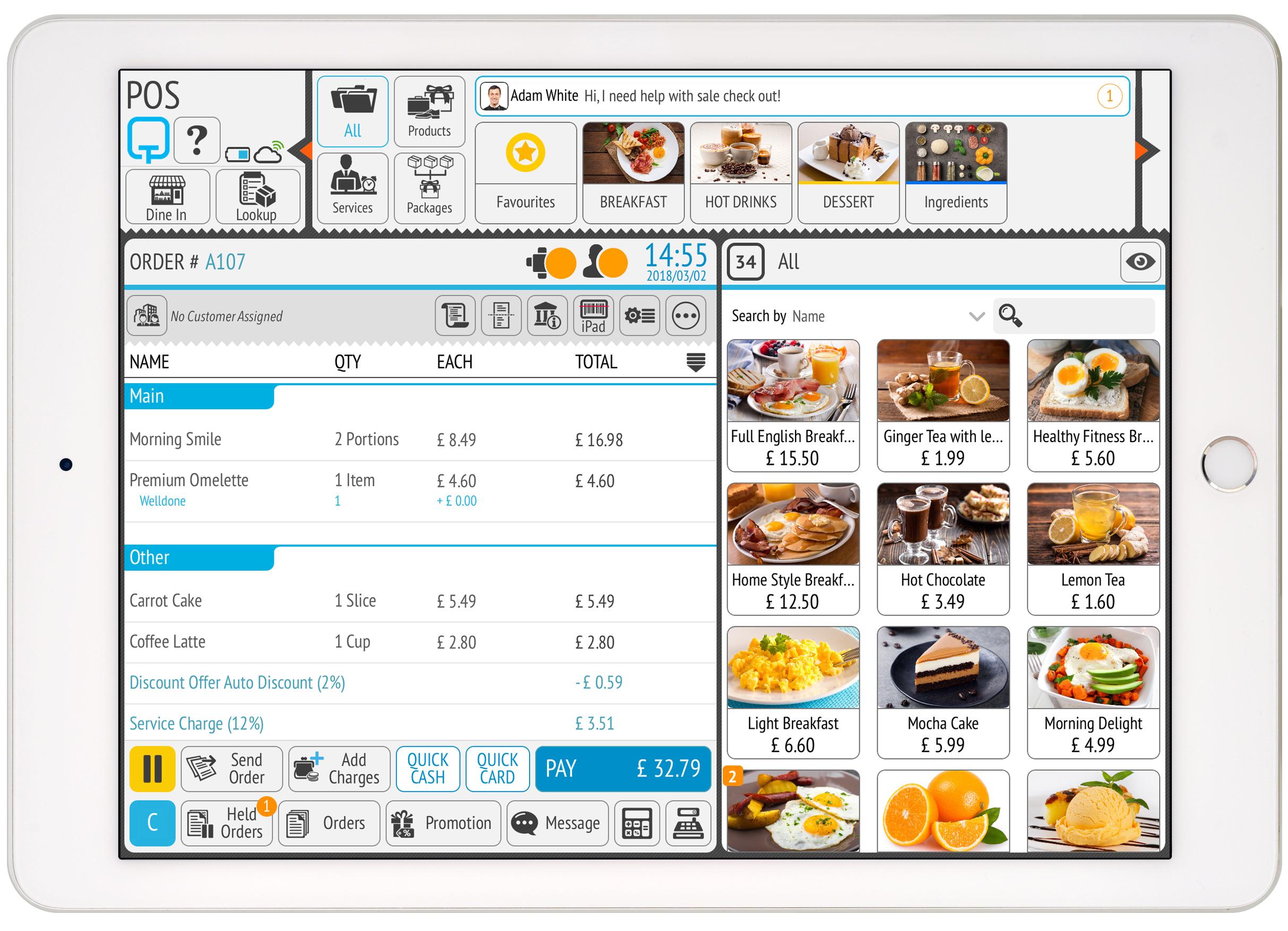 Hospitality inventory screen
