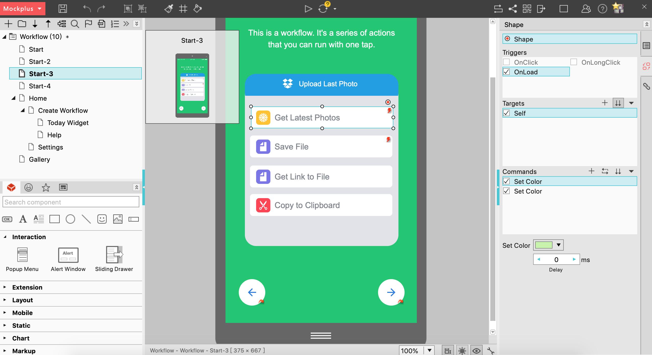 Mockplus project workflow screenshot