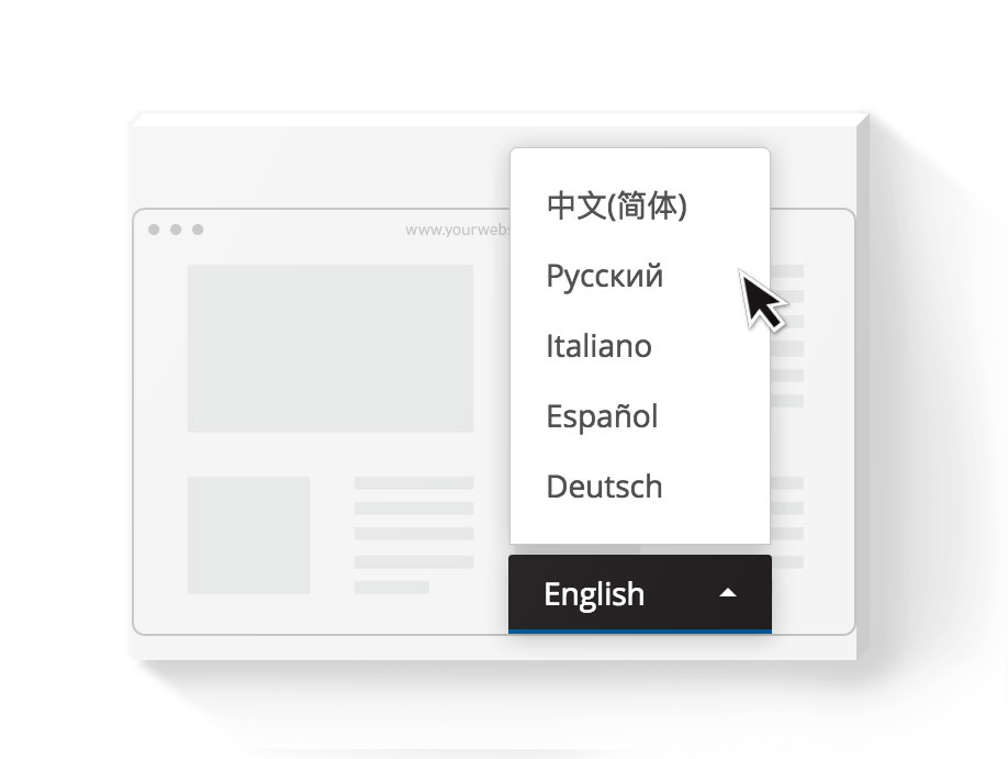 Install language selector with one line of code