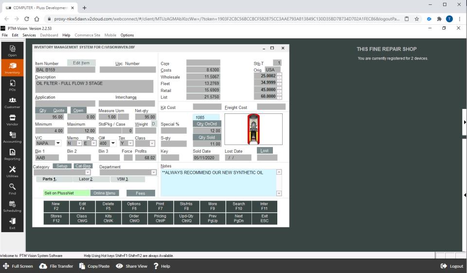 PTM-Vision inventory management