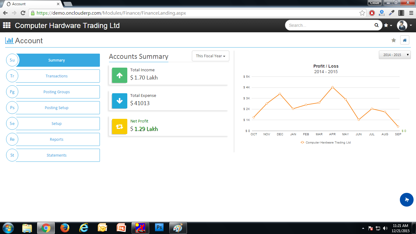 OnCloudERP accounts summary screenshot