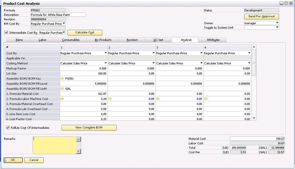 BatchMaster ERP Software - 2
