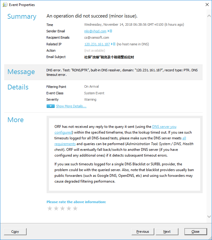 Event view with integrated Knowledge Base lookup