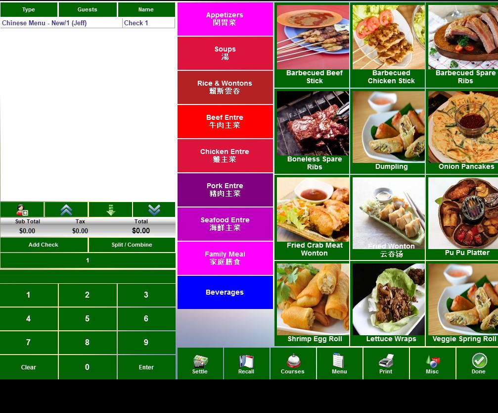 XERA POS Software - Food ordering screen %>