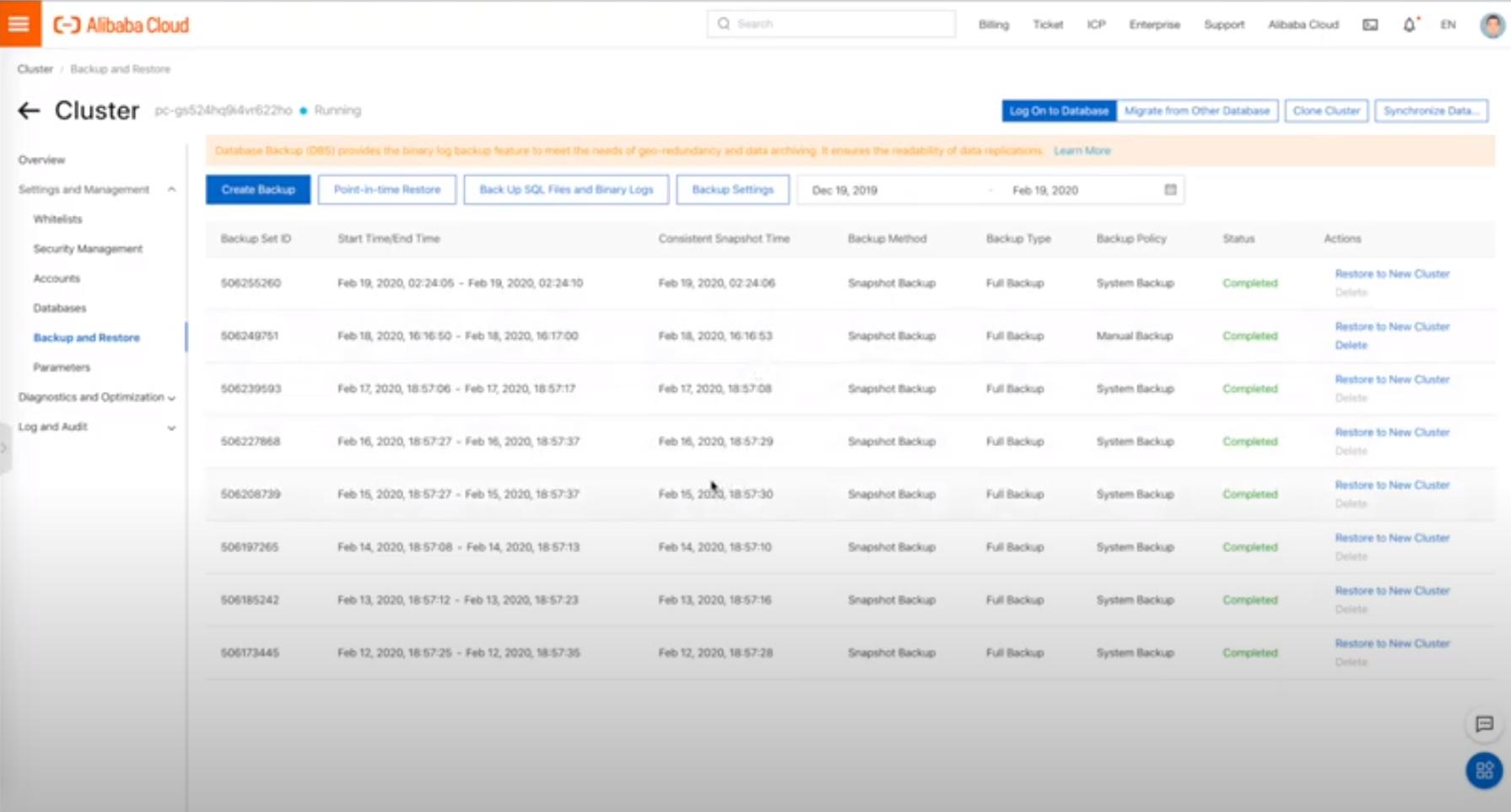 Alibaba Cloud screenshot: Alibaba Cloud data backups